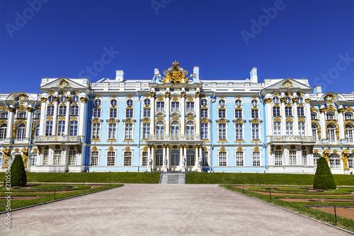 Fotografie, Obraz  Catherine palace
