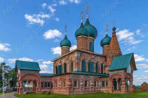 Papiers peints Con. ancienne Temple ensemble in Korovniki, Yaroslavl, Russia