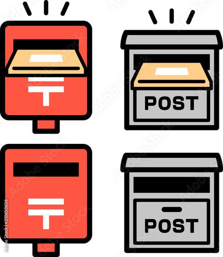 Fototapeta 郵便受けに投函される荷物のアイコン