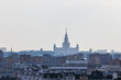 Moscow state Univercity