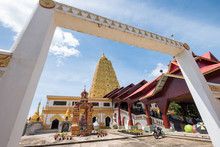 Phuthakaya Pagoda,Bodh Gaya Gold Building Landmark