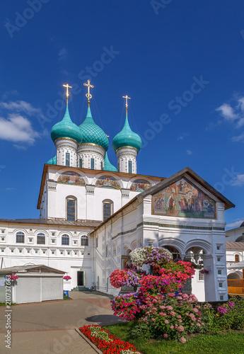 Canvas Prints Krakow Tolga Monastery, Yaroslavl, Russia