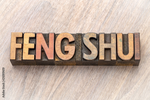 feng shui word abstract in wood type Fotobehang