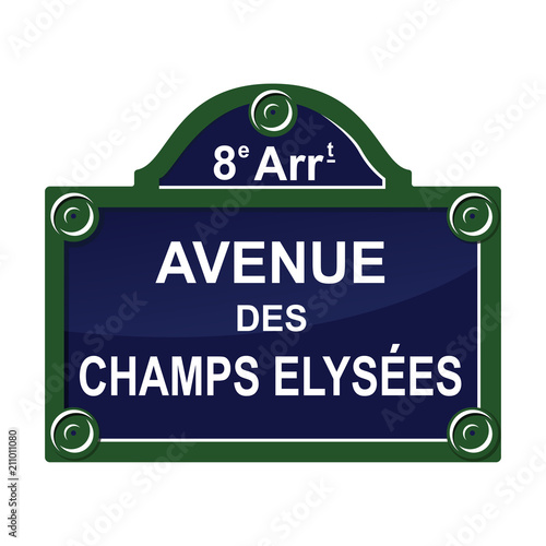 Paris street avenue plate sign symbol Wall mural