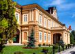 canvas print picture - Der ehemalige Königspalast Cetinje, Montenegro