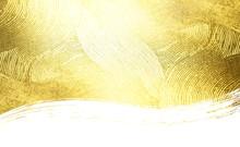 金色の波打つテクスチ...
