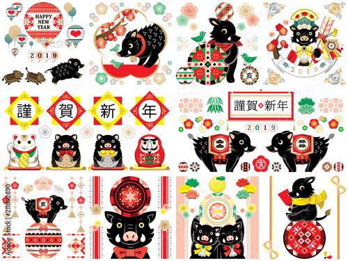 2019年亥年年賀状用イラスト素材風船梅の花鞠破魔矢招き猫