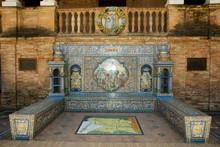 Zamora Province Crest In Plaza De Espana - Seville - Spain
