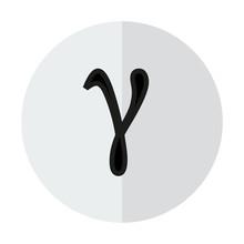 Vector Sign Gamma