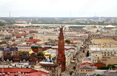 Papiers peints Con. ancienne Photo of a beautiful view city of Kazan