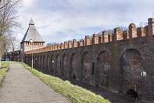 Fortress Wall In Smolensk, Rus...
