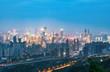 Modern city night scene, Chongqing, China