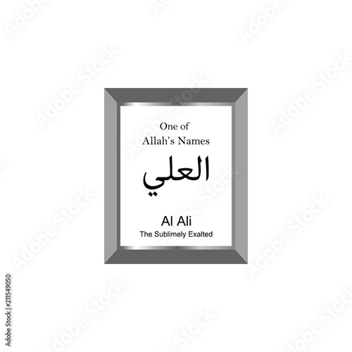 Photo  Al Ali Allah Name in Arabic Writing - God Name in Arabic - Arabic Calligraphy