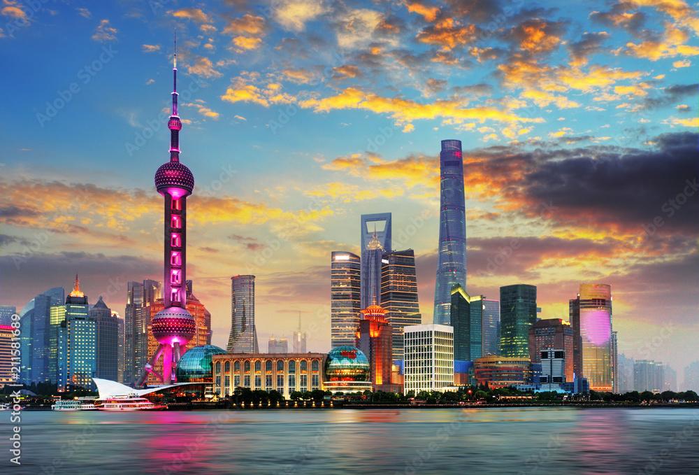 Photo  Shanghai, China