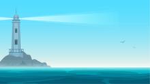 Elegant Vector Lighthouse On Rock Island. Navigation Beacon Building In Blue Sea Ocean