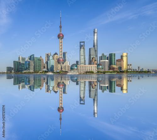 Zdjęcie XXL Szanghaj linia horyzontu w słonecznym dniu, Chiny.