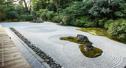 Photo  Zen garden in Japan