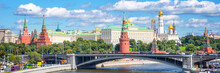 Panorama Of Moscow Kremlin And The Moskva River, Russia