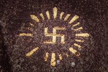 Swastika Carved And Drawn On A...