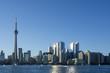 Panorama of Toronto and the sunbeam