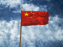 China Flag Silk Waving Flag Of China Made Transparent Fabric With Wooden Flagpole Gold Spear On Background Sunny Blue Sky White Smoke Clouds Real Retro Photo Countries Of World 3d Illustration