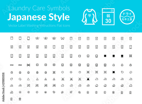 Laundry Care Symbols Icons  Japanese Japan Style  Vector