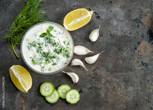 Tzatziki sauce ingredients cucumber garlic dill Healthy food