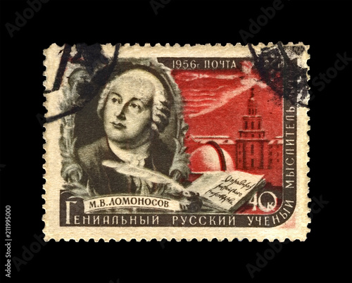 Photo  Lomonosov Mikhail (1711-1765), famous russian scientist, explorer, astronomer, writer, circa 1956