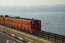 Japanese Local Line, Himi Line...
