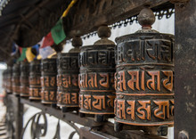 Buddhist Prayer Wheels At Sway...