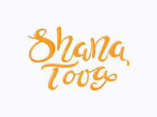 Hand Written Calligraphic Lettering Quote Shana Tova, Good Year In Hebrew. Isolated Objects. Vector Illustration. Design Concept For Rosh Hashanah Celebration, Banner, Greeting Card.
