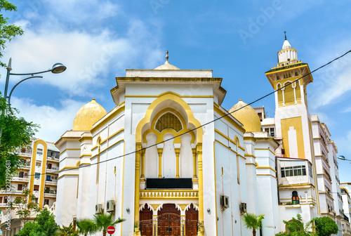 Poster Algérie Istiklal Mosque in Constantine, Algeria