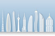 Urban cityscape buildings collection as business , paper art and craft style concept. vector illustration.