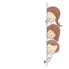 Vector Illustration Of Little ...