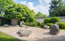 Japanese Garden In Hamilton Gardens Of New Zealand.