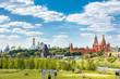 Leinwandbild Motiv Zaryadye Park overlooking the Moscow Kremlin