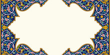 Arabic Floral Frame.