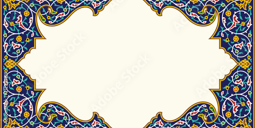 Photo Arabic Floral Frame.