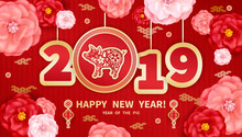 Pig Is A Symbol Of The 2019 Ch...