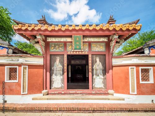 Foto op Plexiglas Bedehuis Tainan, Taiwan - May 27, 2018: Wufei Temple is a historic site in Tainan City.