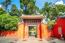 Confucius Temple, The Landmark...