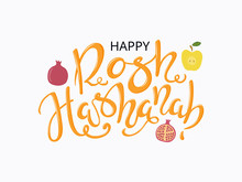 Hand Written Calligraphic Quote Rosh Hashanah, New Year In Hebrew, With Apples, Pomegranates. Isolated Objects. Vector Illustration. Design Concept For Rosh Hashanah Celebration, Banner, Greeting Card