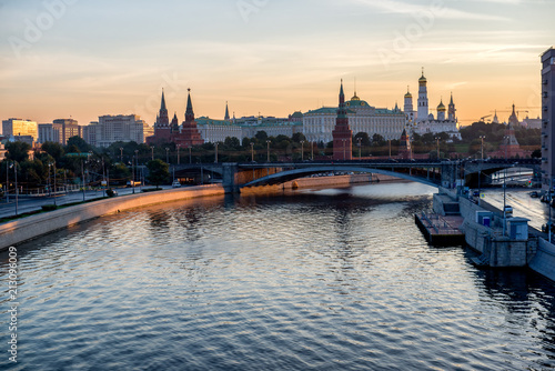 Kremlin. Moscow, Russia