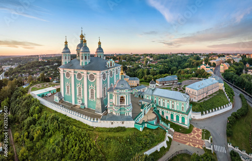 Photo Aerial view of Uspenskiy Cathedral in Smolensk, Russia