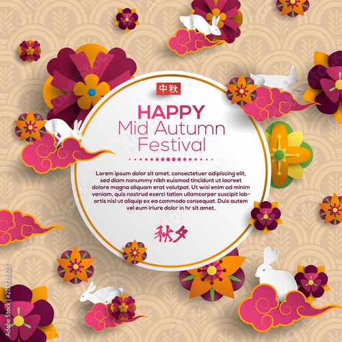 Happy mid autumn festival greeting card template buy this stock happy mid autumn festival greeting card template m4hsunfo
