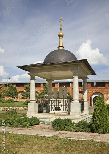 Poster Monument Monument to prince Fedor Zaraisky and princess Evpraxia in Zaraysk kremlin. Russia