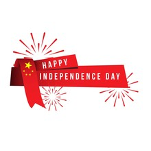 Happy China Independence Day V...