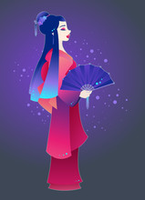Colorful Illustration Of A Gei...