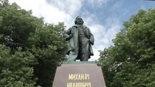 Monument To Composer M. I. Gli...