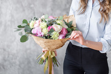 Close-up Beautiful Bouquet Wit...
